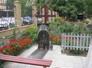 могила Северина