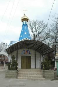 Часовня, освящена в честь «Почаевской» иконы Божией Матери